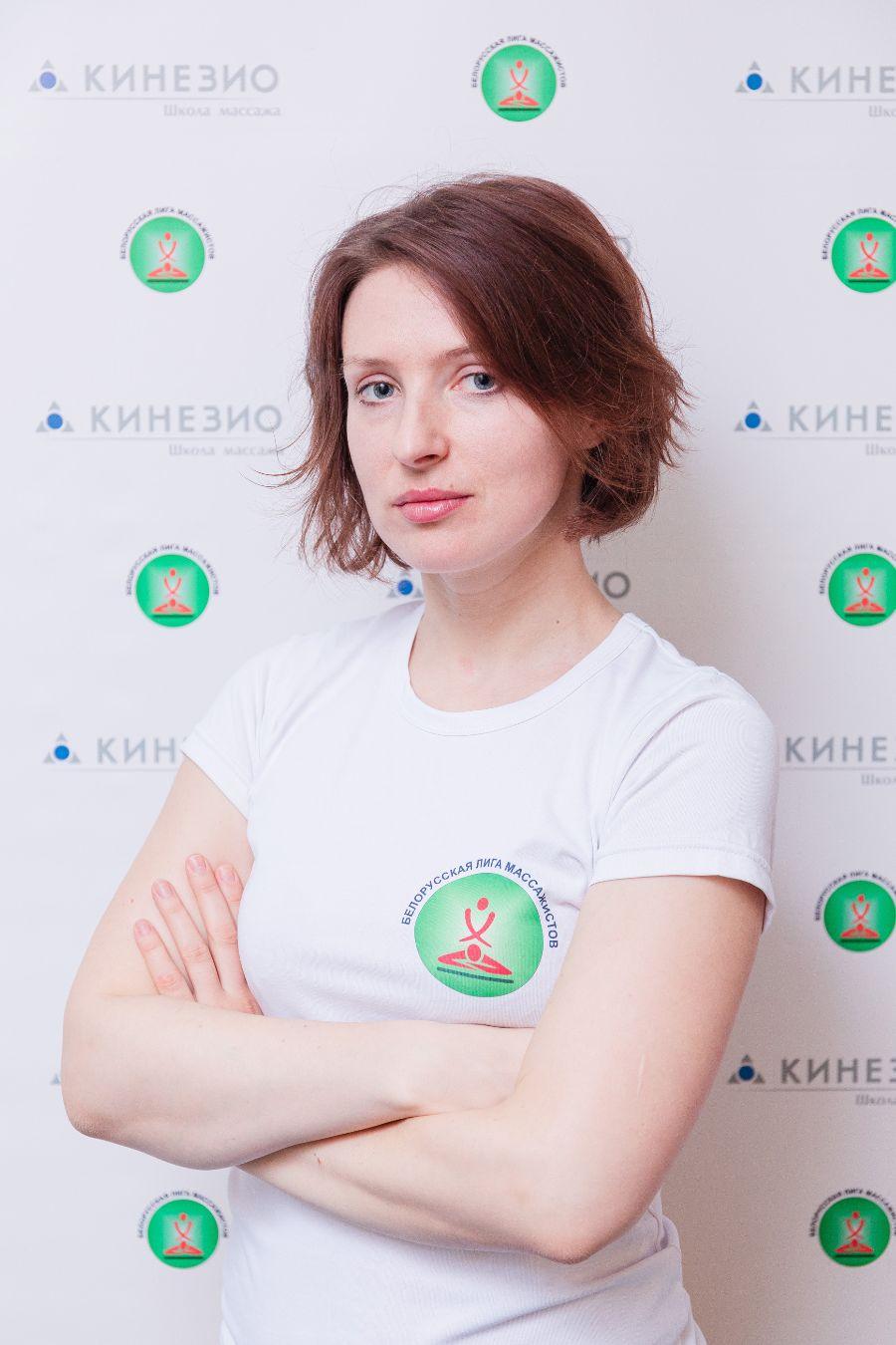Серая Ольга Владимировна