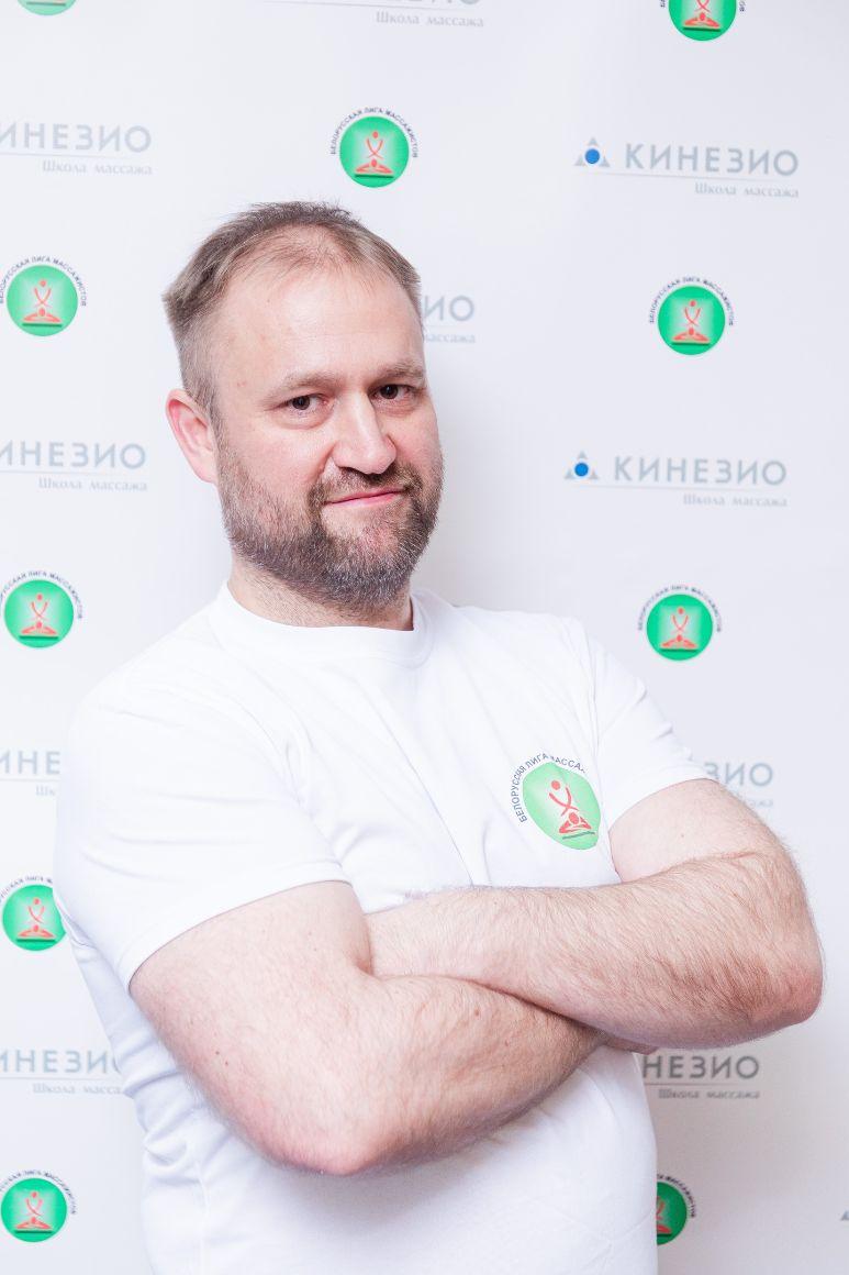 Крюк Данила Алексеевич